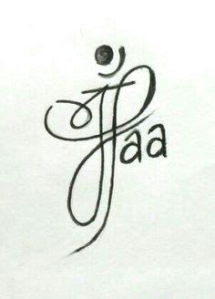 Essay writing in urdu on maa